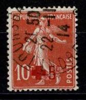 France Semeuse Fond Plein 1914 - YT N°146 - Oblitéré - 1906-38 Semeuse Camée