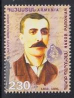 13.- ARMENIA 2018 175th Anniversary Of Hakob Paronyan - Escritores