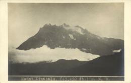 British North Borneo, SABAH, Mount Kinabalu (1920s) RPPC Postcard - Malaysia