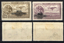 MESSICO - 1932 - Coat Of Arms And Airplane - OVERPRINTED - MH - Messico