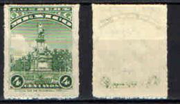 MESSICO - 1927 - Columbus Monument - MNH - Messico