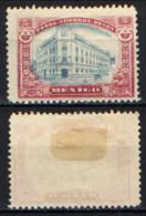 MESSICO - 1916 - Post Office - SENZA GOMMA - Messico