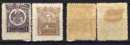 MESSICO - 1915 - Coat Of Arms, Ignacio Zaragoza - MH - Messico