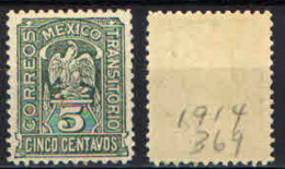 MESSICO - 1914 - Coat Of Arms - MNH - Messico