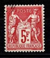 France Exposition Philatélique De Paris 1925 - YT N°216 - Oblitéré TB - 1906-38 Semeuse Camée
