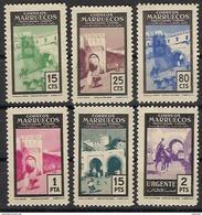 Marruecos 400/405 * Puertas. 1955. Charnela - Marruecos Español