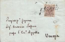 224 -LOMBARDO VENETO - Lettera Del 15 Dicembre 1851 Da Udine A Venezia Con Cent 30 Bruno 1° Tipo - A COSTE VERT: --. - Lombardo-Veneto