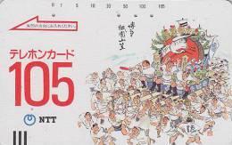 Télécarte Ancienne Japon / NTT 390-023 - Art Tradition Festival - Japan Front Bar Phone Card - Balken Telefonkarte - Culture
