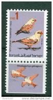 Israel - 1995, Michel/Philex No. : 1333, No Ph. - MNH - *** - - Ungebraucht (mit Tabs)