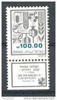 Israel - 1984, Michel/Philex No. : 965, 2 Ph. - MNH - *** - L@@K - Israel