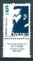 Israel - 1986, Michel/Philex No. : 1019 - BLACK - No Ph. - MNH - *** - - Israel