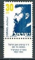 Israel - 1986, Michel/Philex No. : 1022 - BLUE - No Ph. - MNH - *** - - Israel