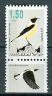Israel - 1993, Michel/Philex No. : 1258 (1 Ph. L), - MNH - *** - - Ungebraucht (mit Tabs)