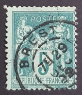 1876-1878, Sage, Pax And Mercur, Type Ll, 5c, France, Empire Française, *,**, Or Used - 1876-1898 Sage (Tipo II)