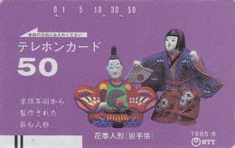 Télécarte Ancienne JAPON / NTT 410-008 - Personnages En Porcelaine & Eventail - JAPAN Front Bar Phonecard - Balken TK - Japan