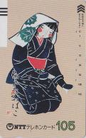 Télécarte Ancienne JAPON / NTT 410-017 - Femme En Costume Traditionnel / Dessin - JAPAN Front Bar Phonecard - Balken TK - Japan