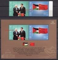PALESTINE 2019 2018 40 YEAR DIPLOMATIC RELATION CHINA CHINESE AQSA MOSQUE - Palästina