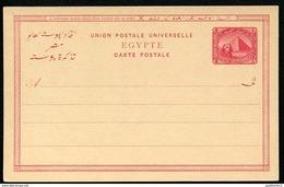 EGYPT Postal Card #11 4 Mill. Mint Vf 1899 - 1866-1914 Khedivato De Egipto