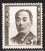 Giappone 1950 Y.T. 443 **/MNH VF/F - 1926-89 Kaiser Hirohito (Showa Era)