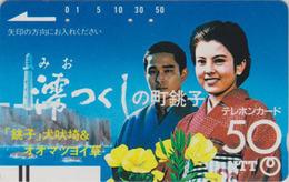 Télécarte Ancienne Japon / NTT 250-011 - Couple & PHARE - Woman & LIGHTHOUSE Japan Front Bar Phonecard - Balken TK - Japan