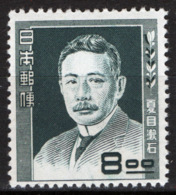 Giappone 1950 Y.T. 446 **/MNH VF/F - 1926-89 Kaiser Hirohito (Showa Era)
