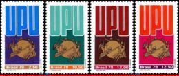 Ref. BR-1639-42 BRAZIL 1979 - UNIVERSAL POSTAL UNION, DAY, UPU, EMBLEM, SET MNH, U.P.U. 4V Sc# 1639-42 - Brazil
