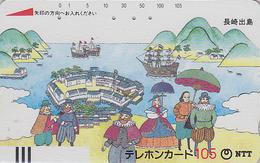 Télécarte Ancienne Japon / NTT 390-017 - Peinture Mer Bateau -  * TBE * -  Painting Japan Front Bar Phonecard - Japon