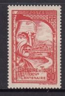 France MLH Michel Nr 454 From 1939 / Catw 1.00 EUR - Francia