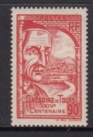 France MLH Michel Nr 454 From 1939 / Catw 1.00 EUR - Ongebruikt