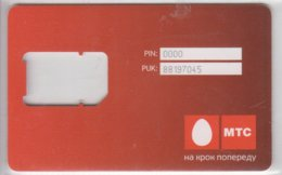 UKRAINE MTS ONE STEP FORWARD USED PHONE CARD - Oekraïne