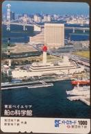 Prepaidcard  Japan -  Hafenszene - Schiff - Japan