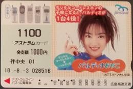 Prepaidcard  Japan - Werbung - Frau , Woman (1) - Japan