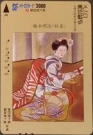 Prepaidcard  Japan -  Tradition -  Frau ( 6 ) - Japan