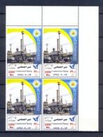 Customized Stamp In Block Of 4  - Iran - Iran
