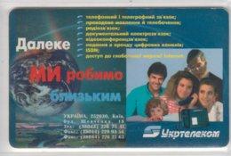 UKRAINE UKRTELECOM WE MAKE DISTANT AS CLOSE 90 UNITS - Oekraïne
