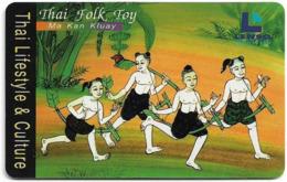 Thailand - LENSO (Chip) - Folk Toy (Ma Kan Kluay) - 300฿, Used - Thaïlande