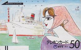 TC Ancienne Japon / NTT 250-014 - Série Peinture Femme & BATEAU - Girl & SHIP Japan Front Bar Phonecard - Balken TK - Japon