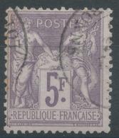 Lot N°50711  N°95, Oblit Cachet à Date A Déchiffrer - 1876-1898 Sage (Type II)
