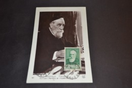 Rare Carte Maximum 1937 Anatole France N°343 FDC 16/06/1937 - 1930-39