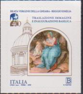 ITALY, 2019, MNH, VERGINE DELLA GHIARA,  BASILICA, ART, 1v - Art