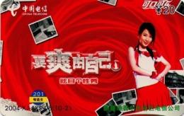 CHINA. COCA COLA. GIRL. 2004-XJ-AKS-08(10-2). (747) - China