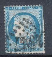 N°60 TYPE II VARIETE POSITION MARQUER AU VERSO - 1871-1875 Ceres