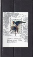 URSS 1989 ** - 1923-1991 USSR
