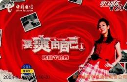 CHINA. COCA COLA. GIRL. 2004-XJ-AKS-08(10-3). (739) - China