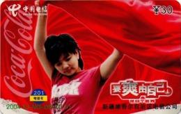 CHINA. COCA COLA. GIRL. 2004-XJ-AKS-08(10-5). (745) - China