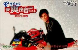 CHINA. COCA COLA. MOTORCYCLE MAN. 2004-XJ-AKS-08(10-4). (742) - China