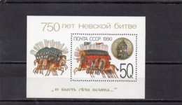 SOWJETUNION 1990 ** - 1923-1991 USSR