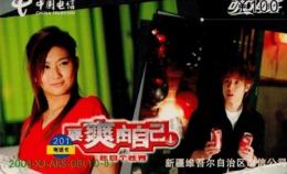 CHINA. COCA COLA. COUPLE. 2004-XJ-AKS-08(10-8). (740) - China