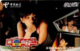 CHINA. COCA COLA. GIRL. 2004-XJ-AKS-08(10-10). (746) - China