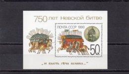 URSS 1990 ** - 1923-1991 URSS